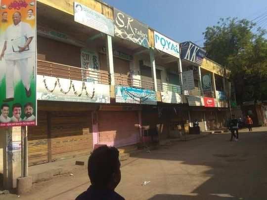 कन्नड : शहर बंद; ग्रामीण सुरळीत