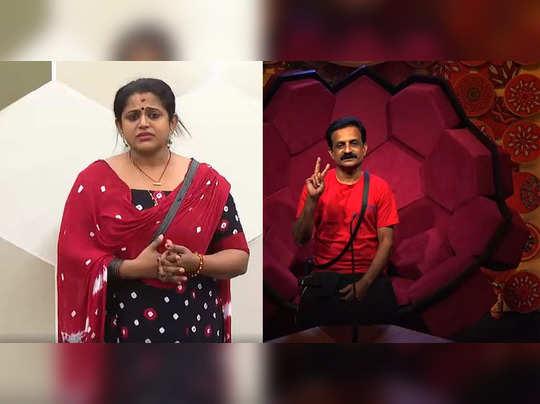 veena and rajith