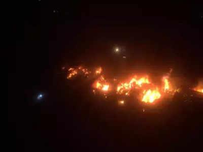 कुर्ला इलाके में लगी आग