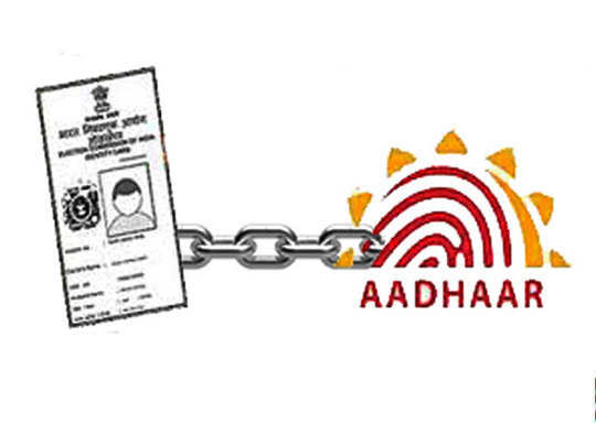 aadhar-and-voter-id-link