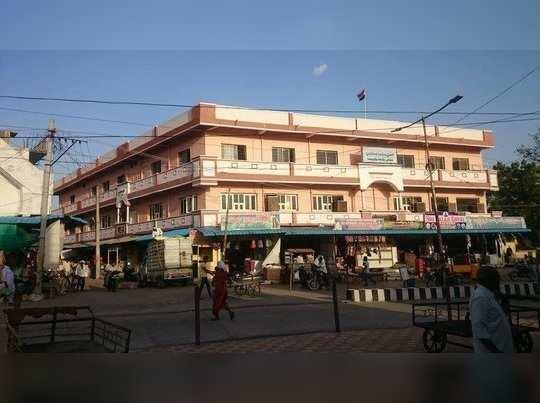 Bhainsa Municipality