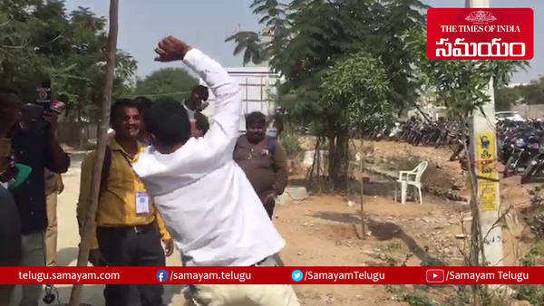 trs member celebrating his win in municipal elections results