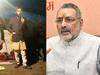 केंद्रीय मंत्री गिरिराज सिंह बोले,'शरजिल गद्दार, कैसे मान लूं उसका खून है यहां की मिट्टी में'