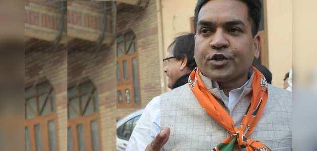 दिल्ली चुनाव प्रचार: विवादित ट्वीट के चलते कपिल मिश्रा पर लगा 48 घंटे का बैन