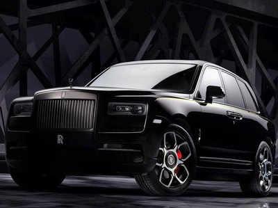Rolls Royce की Cullinan Black Badge कार भारत में लॉन्च, करोड़ों में है कीमत