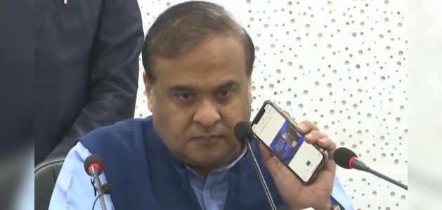 देशविरोधी बयान पर शरजील के खिलाफ असम सरकार ने की कार्रवाई