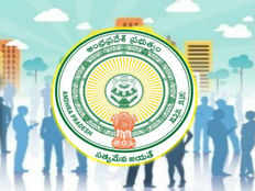 andhra pradesh ward sachivalayam recruitment 2020 apply here for ward administrative secretary and other posts