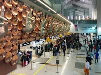 फाइल फोटो: आईजीआई एयरपोर्ट