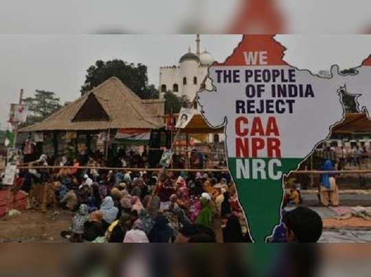 hindustan-kolkata-january-protest-against-thursday-january_70910d98-3f5f-11ea-bfbd-f812f33ac46f