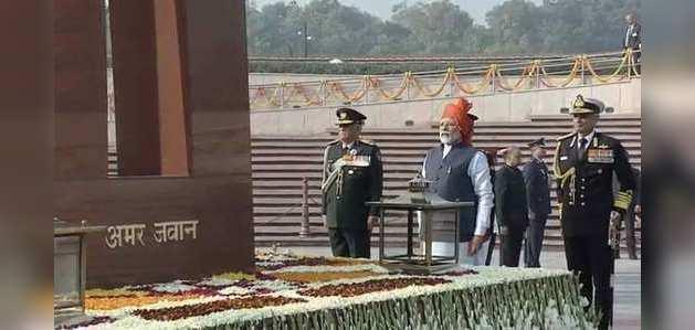 गणतंत्र दिवस 2020: पहली बार पीएम नरेंद्र मोदी ने राष्ट्रीय युद्ध स्मारक जाकर शहीदों को दी श्रद्धांजलि