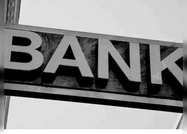 सरकारी बैंकों को क्या मिलेगा?