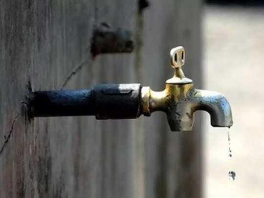 water bundh