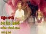 oohale oohale ninu viduvavule song telugu lyrics from jaanu movie