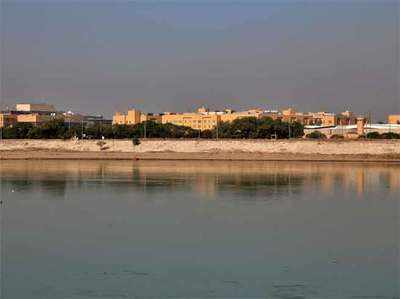 बगदाद में अमेरिकी दूतावास