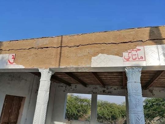 hindu temples vandalised