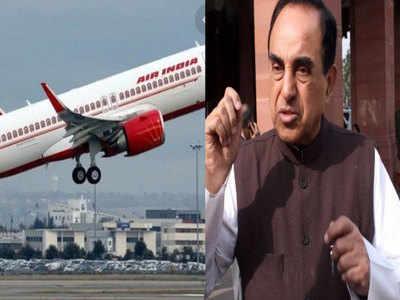 एयर इंडिया को बचाने कोर्ट जाएंगे स्वामी
