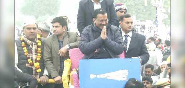दिल्ली विधानसभा चुनाव: अरविंद केजरीवाल ने नरेला में किया रोड शो