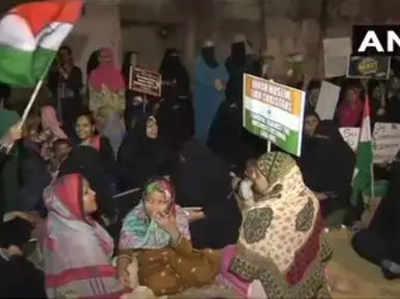 सीएए के खिलाफ धरने पर बैठीं महिलाएं