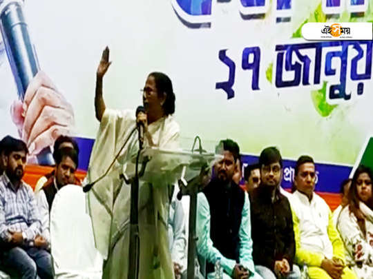 Mamata Banerjee at Netaji Indoor: Bengal CM wants youth leaders to fight against Communalism