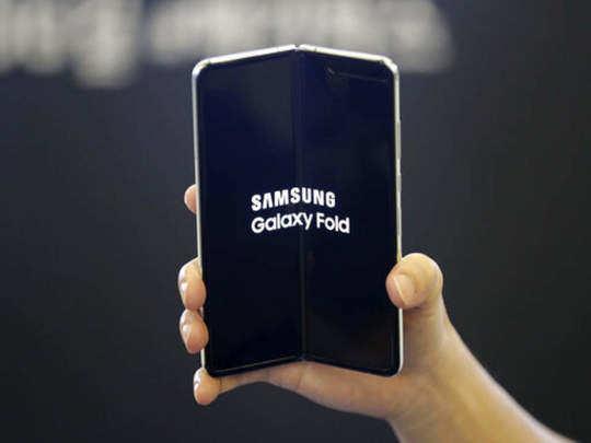 Samsung Galaxy Fold 2: ഈ വർഷം സാംസങ് ഇറക്കുന്നത് രണ്ട് ഫോൾഡബിൾ ഫോണുകൾ