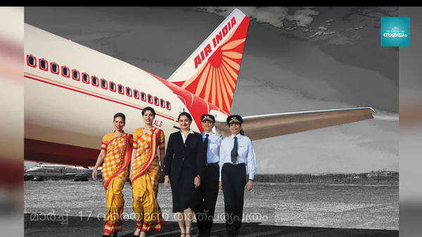 govt to sell 100 percent stake in air india