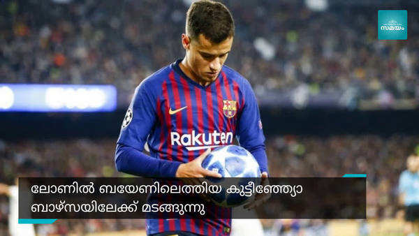 bayern munich will not purchase coutinho and set to send him back to barcelona