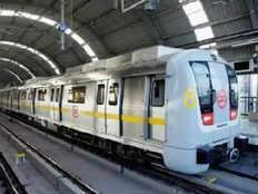 बीटिंग रिट्रीट: कल बंद रहेंगे येलो लाइन के दो मेट्रो स्टेशंस