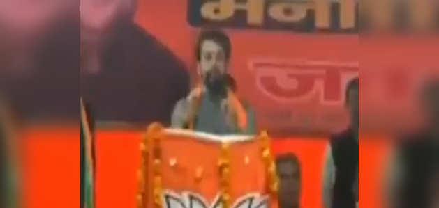 दिल्ली विधानसभा चुनाव: अनुराग ठाकुर ने लगाया विवादित नारा, विडियो वायरल