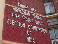 नेताजी ने पैसा, दारू या गिफ्ट देने की कोशिश की तो ऑन-द-स्पॉट ऐक्शन लेगा चुनाव आयोग