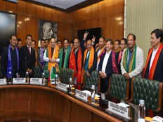 central government and ndfb signs bodo accord today