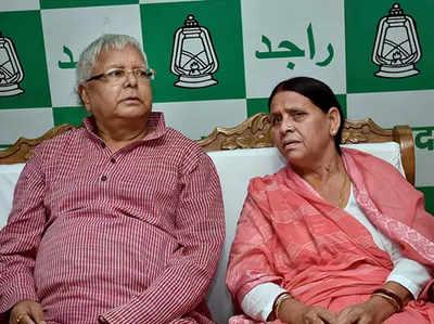 लालू प्रसाद यादव- राबड़ी देवी (फाइल फोटो)