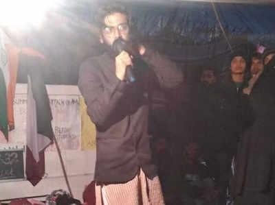 शरजील पर भड़काऊ भाषण का आरोप