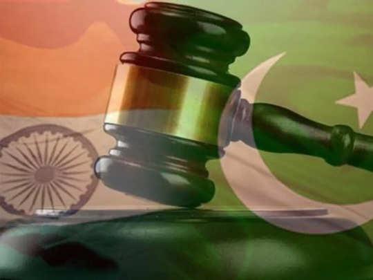 Cour-India-Vs-Pakistan