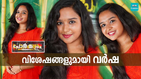 varsha prasad the upcoming malayalam actress in chotta vipin directed movie porkkalam
