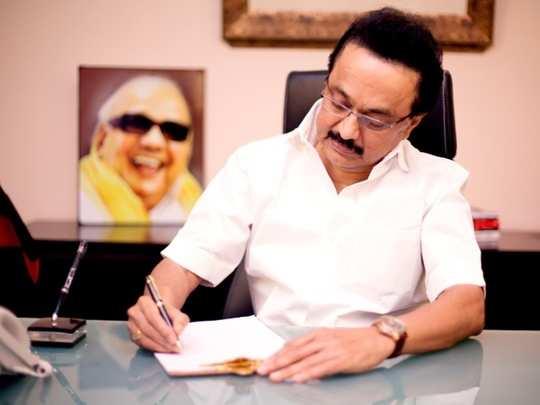 dmk signature campaign: திமுக கையெழுத்து இயக்கம்: கட்சித் தலைவர்கள் துவக்கி  வைக்கும் இடம் அறிவிப்பு - caa: a place where party leaders launch dmk  signature campaign   Samayam Tamil