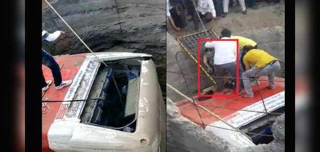 देखें, मालेगांव में भिड़ंत के बाद राज्य परिवहन की बस कुएं में गिरी, कई यात्रियों की मौत