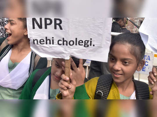 NCR Protest