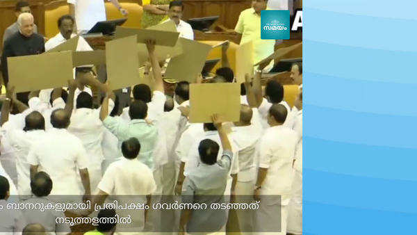 udf mla s block governor arif khan as he arrives in the assembly for the budget session