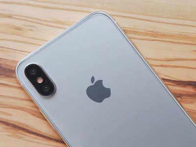 iPhone 8 के जितना होगा सस्ते आईफोन का डिस्प्ले