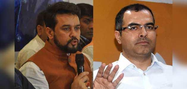 दिल्ली चुनाव: बिगड़े बोल के कारण अनुराग, प्रवेश प्रचारक की लिस्ट से हटाए गए
