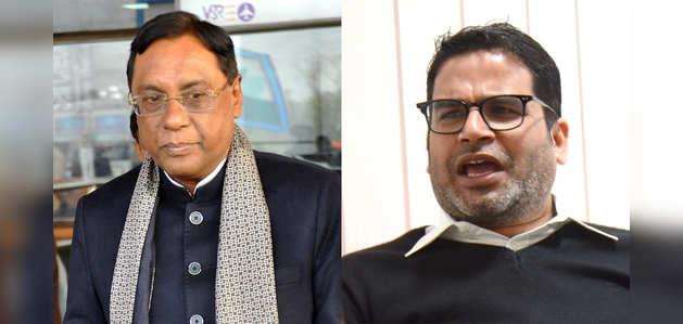 पार्टी विरोधी होने के कारण JD(U) ने पीके और पवन वर्मा को निकाला