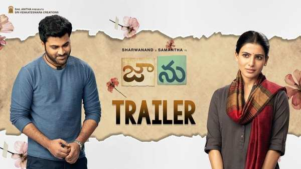 sharwanand and samanthas jaanu trailer is out