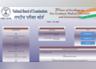 NBE NEET PG 2020 Result घोषित, इस डायरेक्ट लिंक से देखें