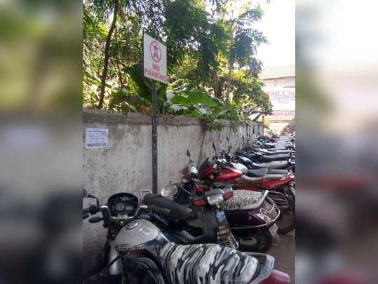 बेकायदा पार्किंग