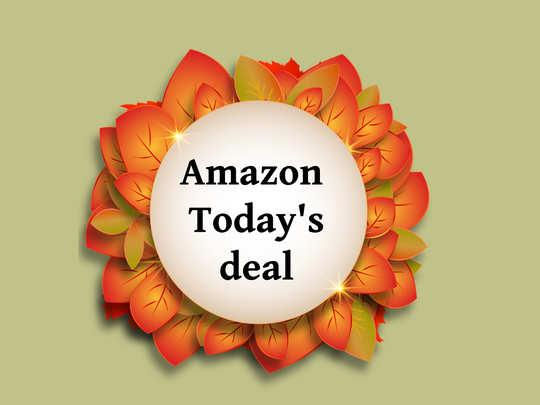 Amazon Todays deal