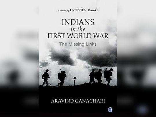 पहिल्या महायुद्धातील भारतीय