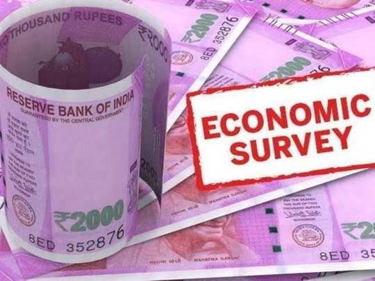Economic Survey 2020_ அடுத்த ஆண்டில் வளர்ச்சி எப்படி இருக்கும்