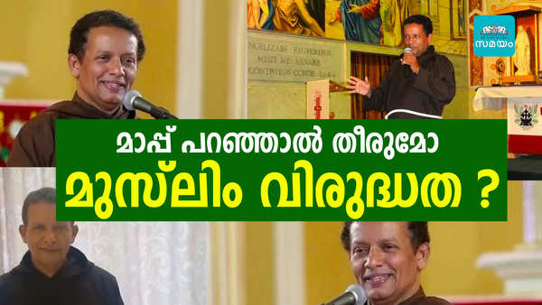 fr joseph puthenpurackals video about tipu sultan is going viral on social media