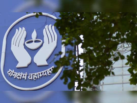 রেল ও BSNL-এর পর এ বার বেসরকারিকরণের পথে LIC, বেচা হবে শেয়ার