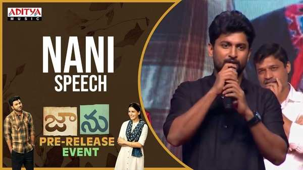nani superb fun with sharwanand at jaanu pre release event